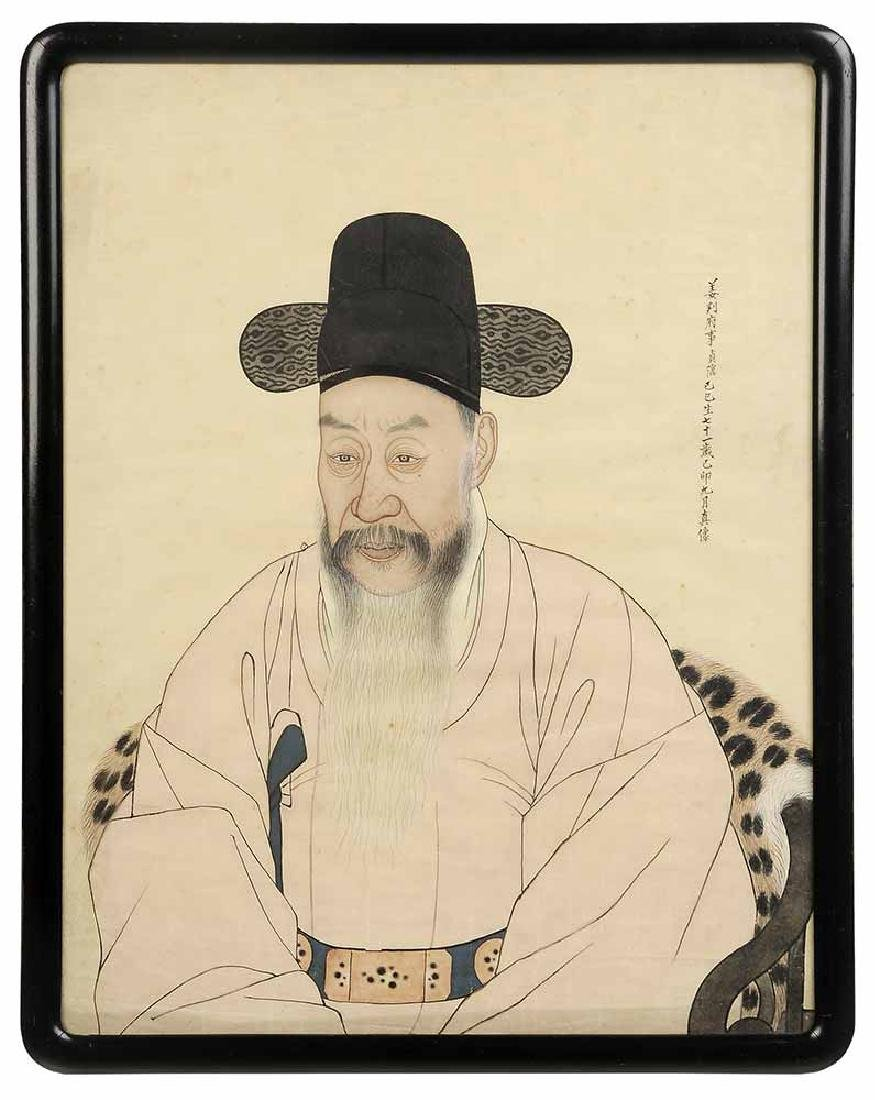 Chinese School Ancestral Portrait