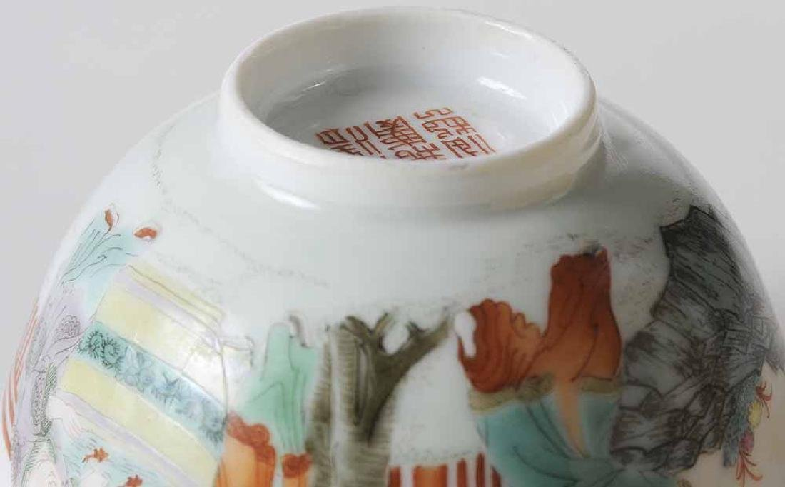 Famille Rose Tea Cup With Enameling - 10