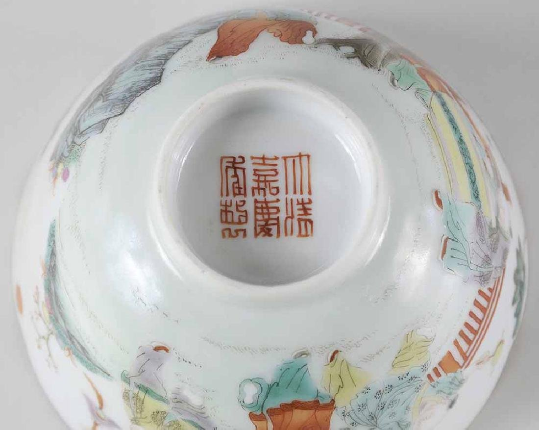 Famille Rose Tea Cup With Enameling - 6