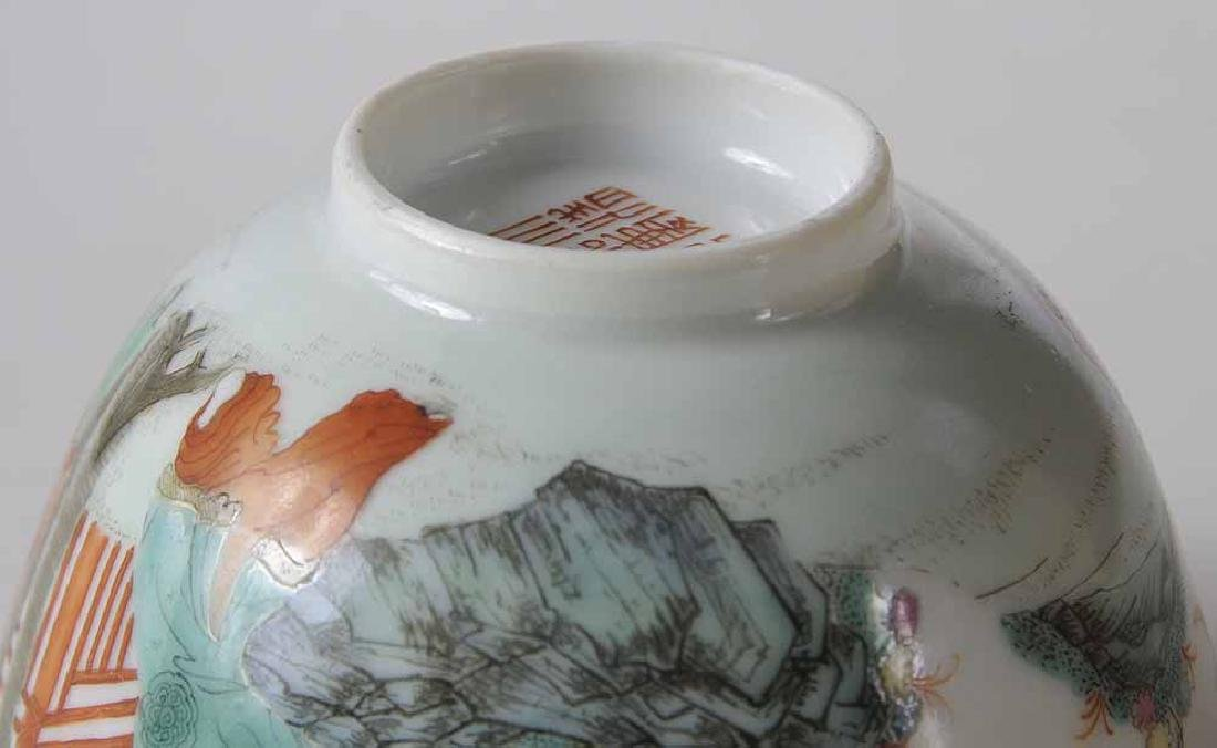 Famille Rose Tea Cup With Enameling - 7