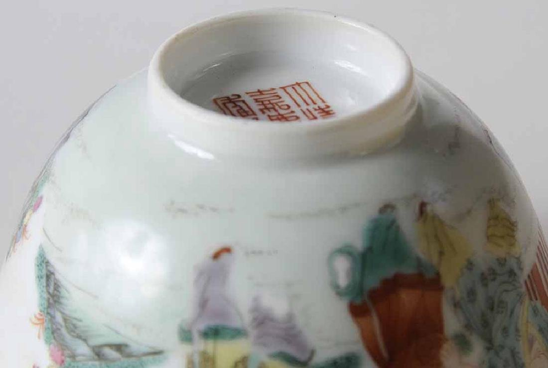 Famille Rose Tea Cup With Enameling - 8