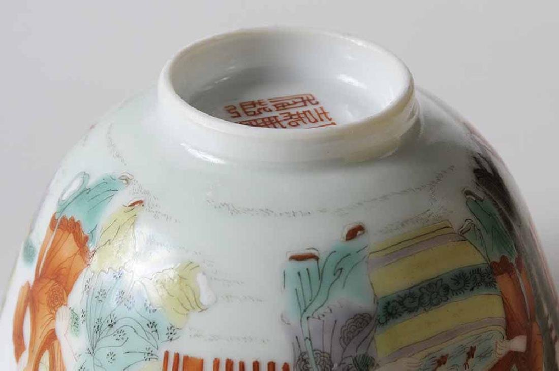 Famille Rose Tea Cup With Enameling - 9