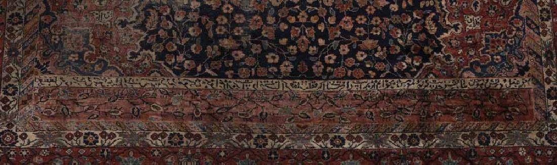 Inscribed Persian Carpet - 3