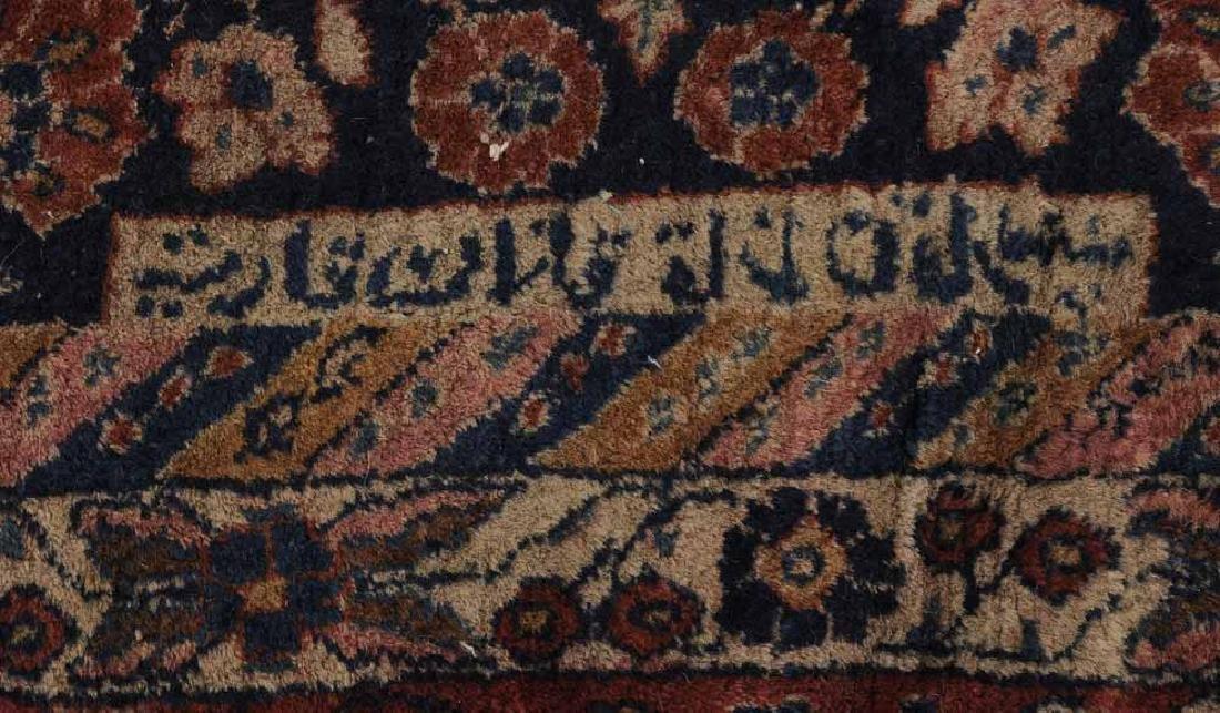 Inscribed Persian Carpet - 8