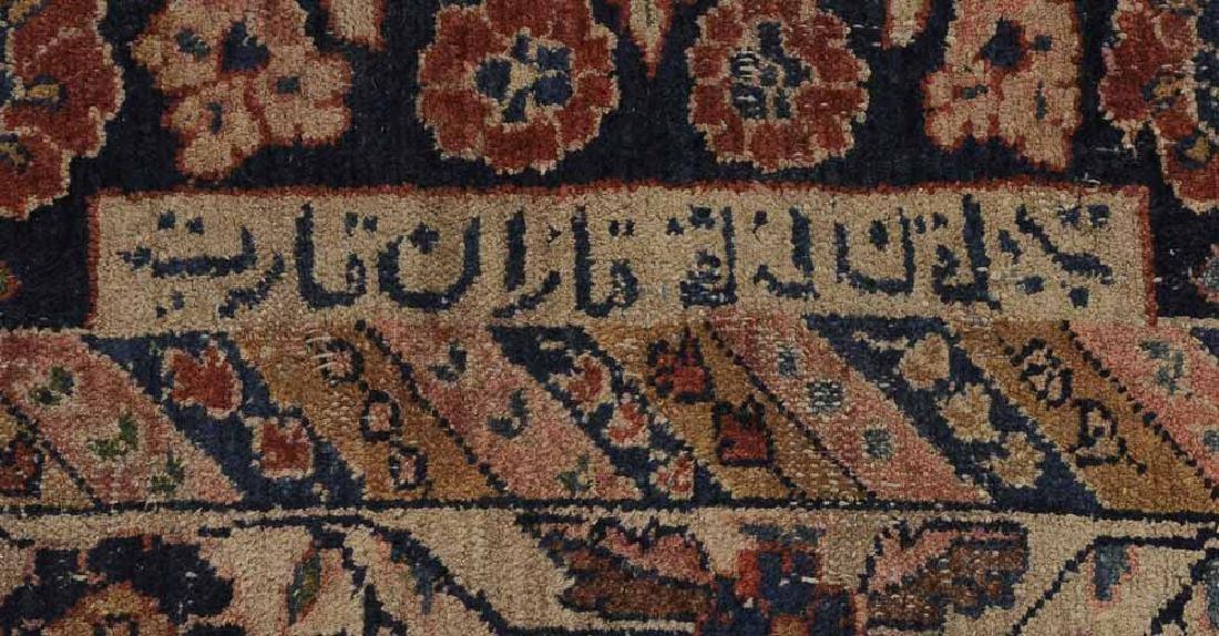 Inscribed Persian Carpet - 9