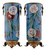 Pair Paris Porcelain Cloisonn Aesthetic Movement Vases