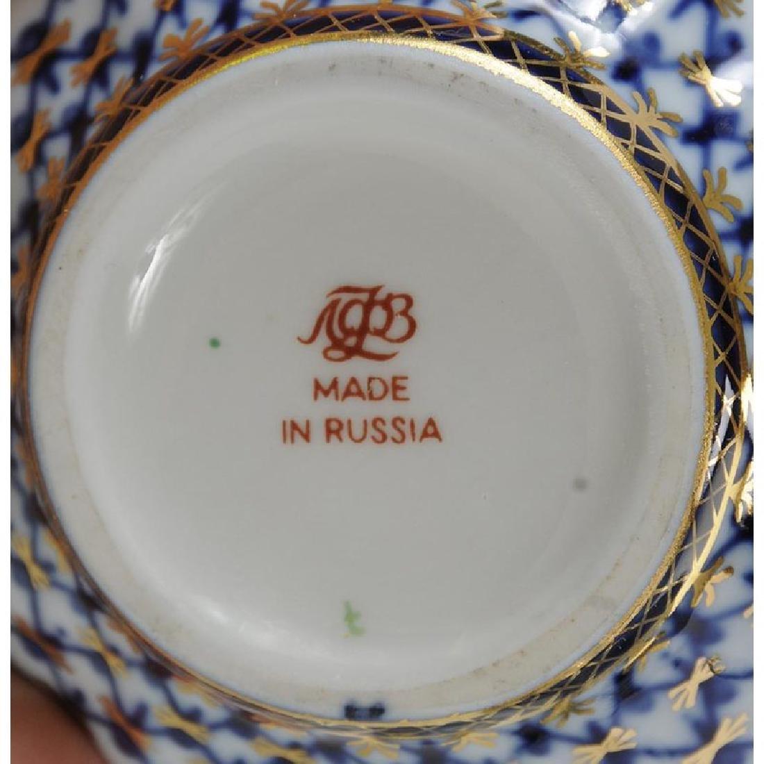 40 Piece Lomonosov Porcelain Tea Set - 2