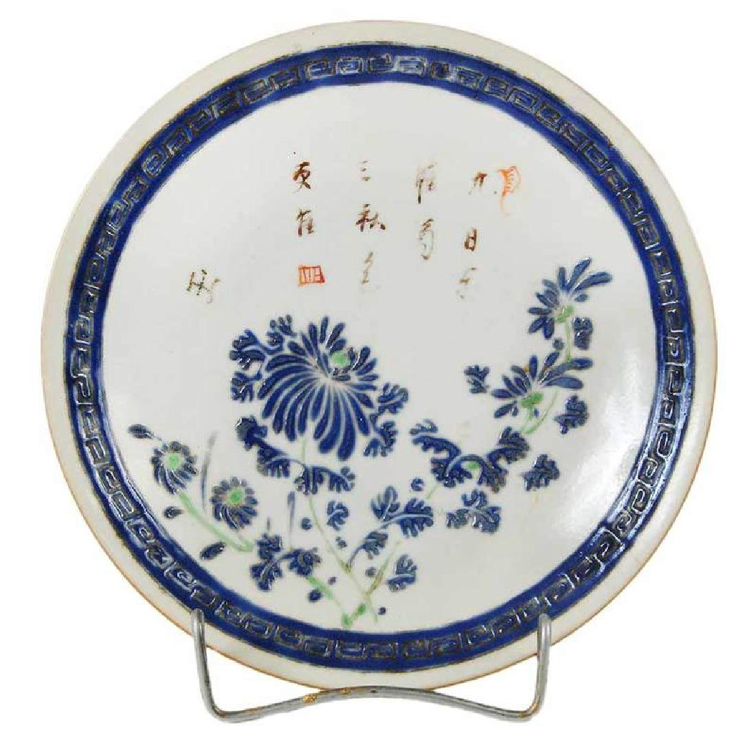 Chinese Porcelain Small Plate with Poem