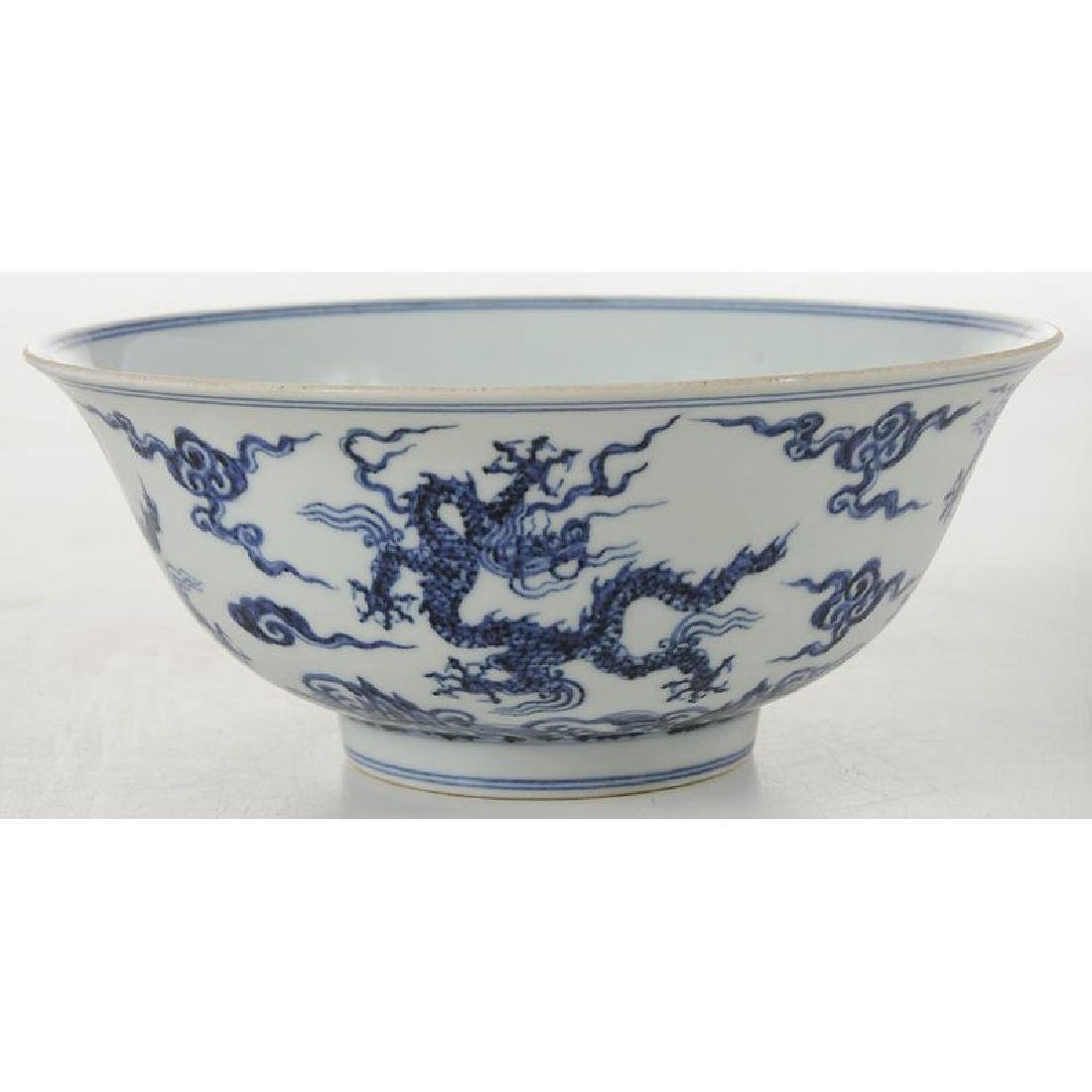 Blue and White Ming Style Porcelain Dragon Bowl - 2
