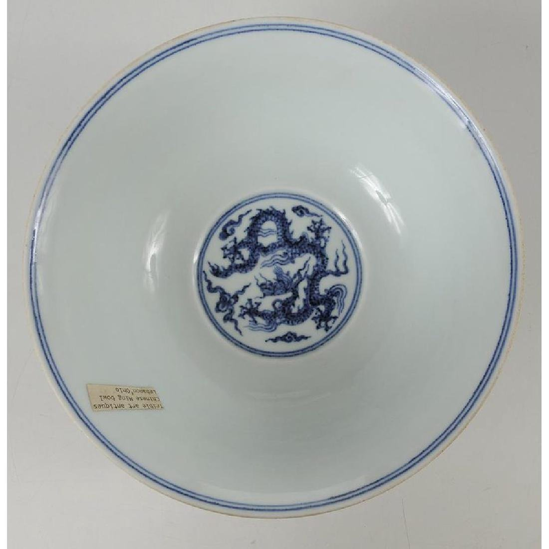 Blue and White Ming Style Porcelain Dragon Bowl - 3