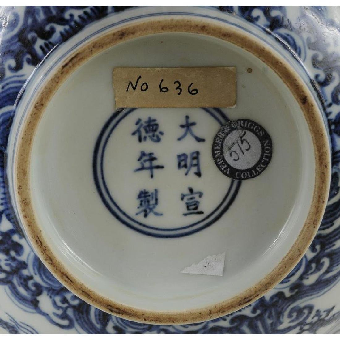 Blue and White Ming Style Porcelain Dragon Bowl - 4