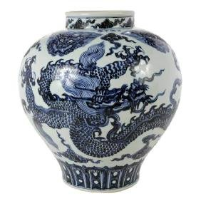 Blue And White Ming Style Porcelain Jar