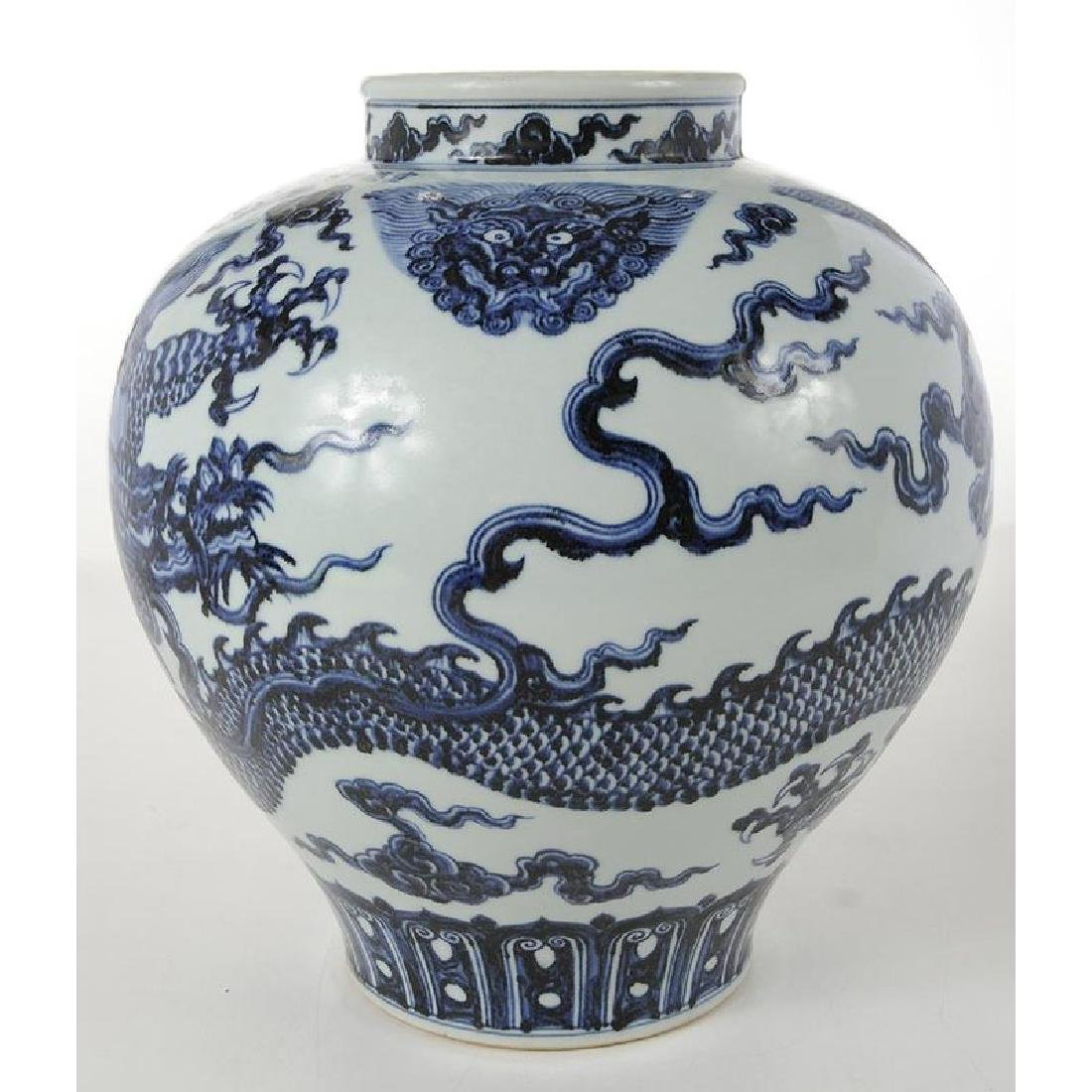 Blue and White Ming Style Porcelain Jar - 2