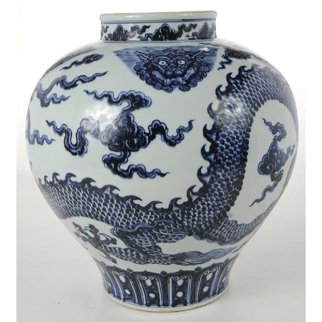 Blue and White Ming Style Porcelain Jar - 3
