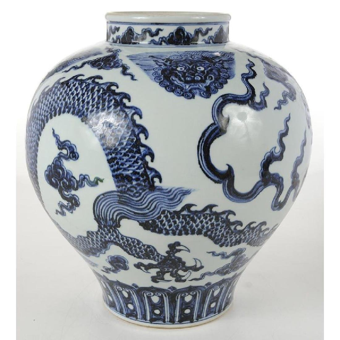 Blue and White Ming Style Porcelain Jar - 4