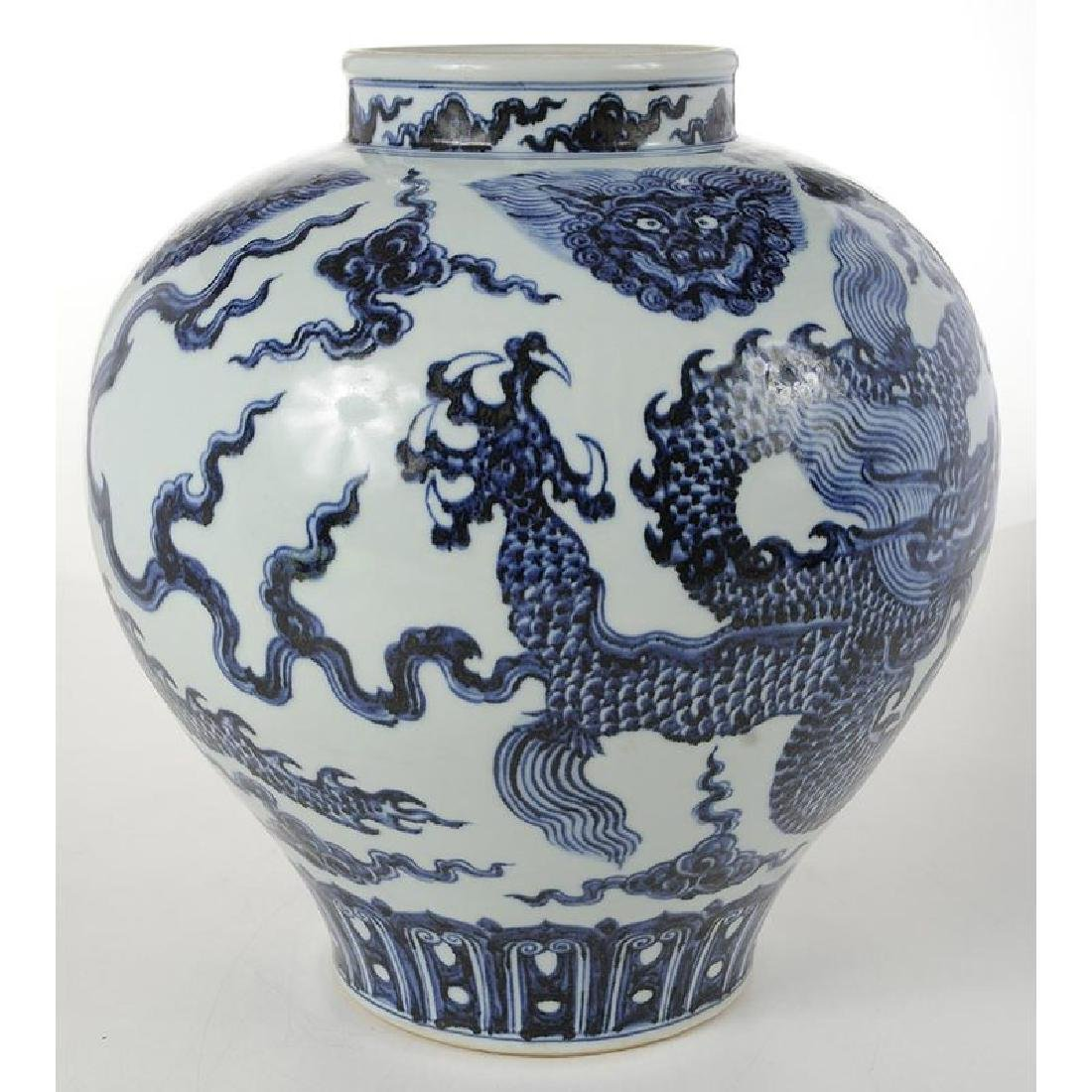 Blue and White Ming Style Porcelain Jar - 5