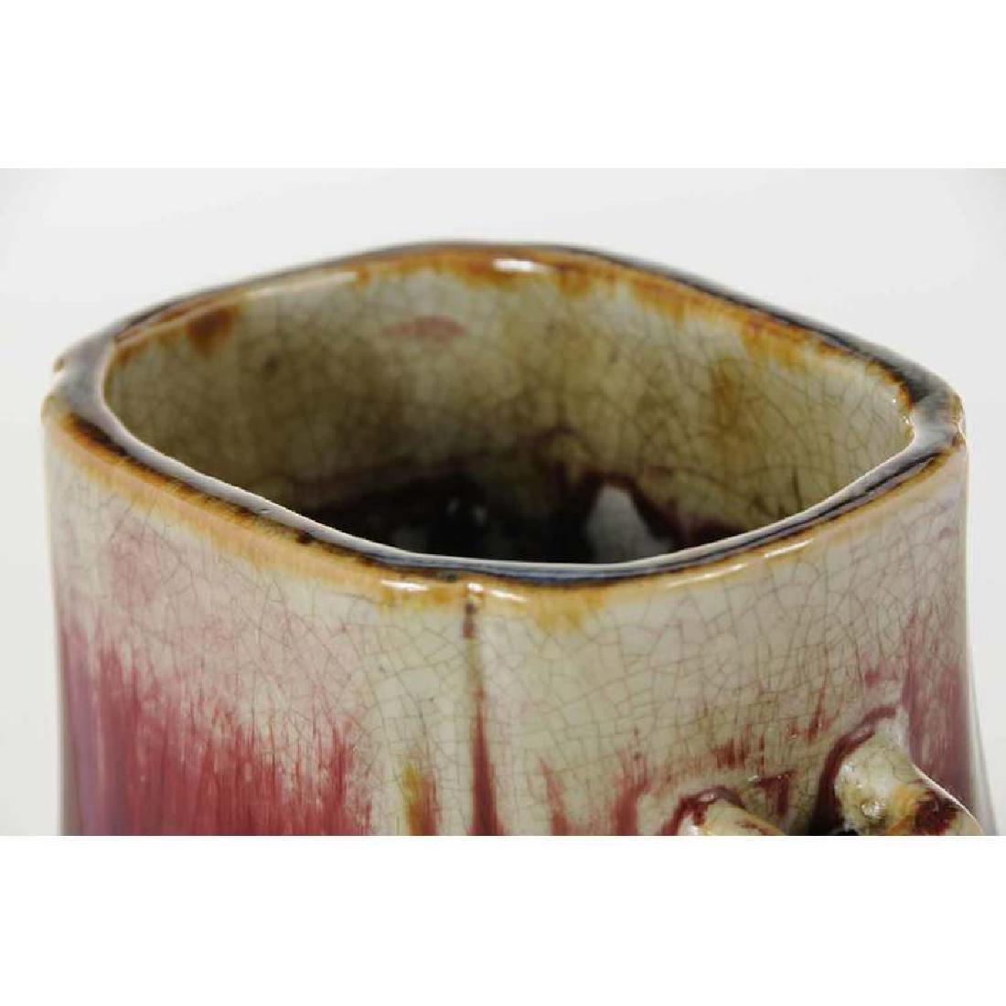 Strawberry Glaze Gu Form Porcelain Vase - 5