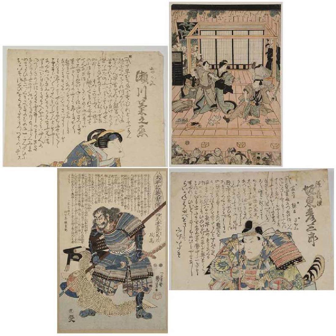 Ten Woodblock Prints,Toyokuni III and Others