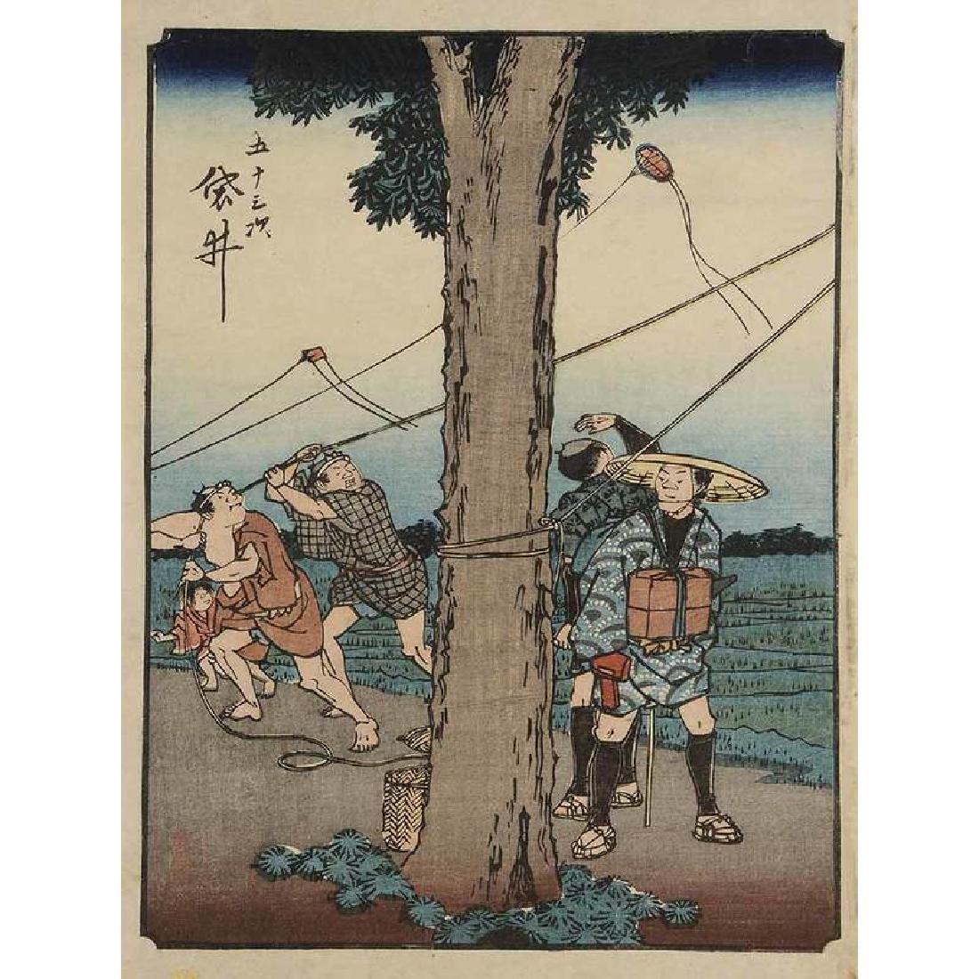 Group of Seventeen Japanese Woodblocks - 10