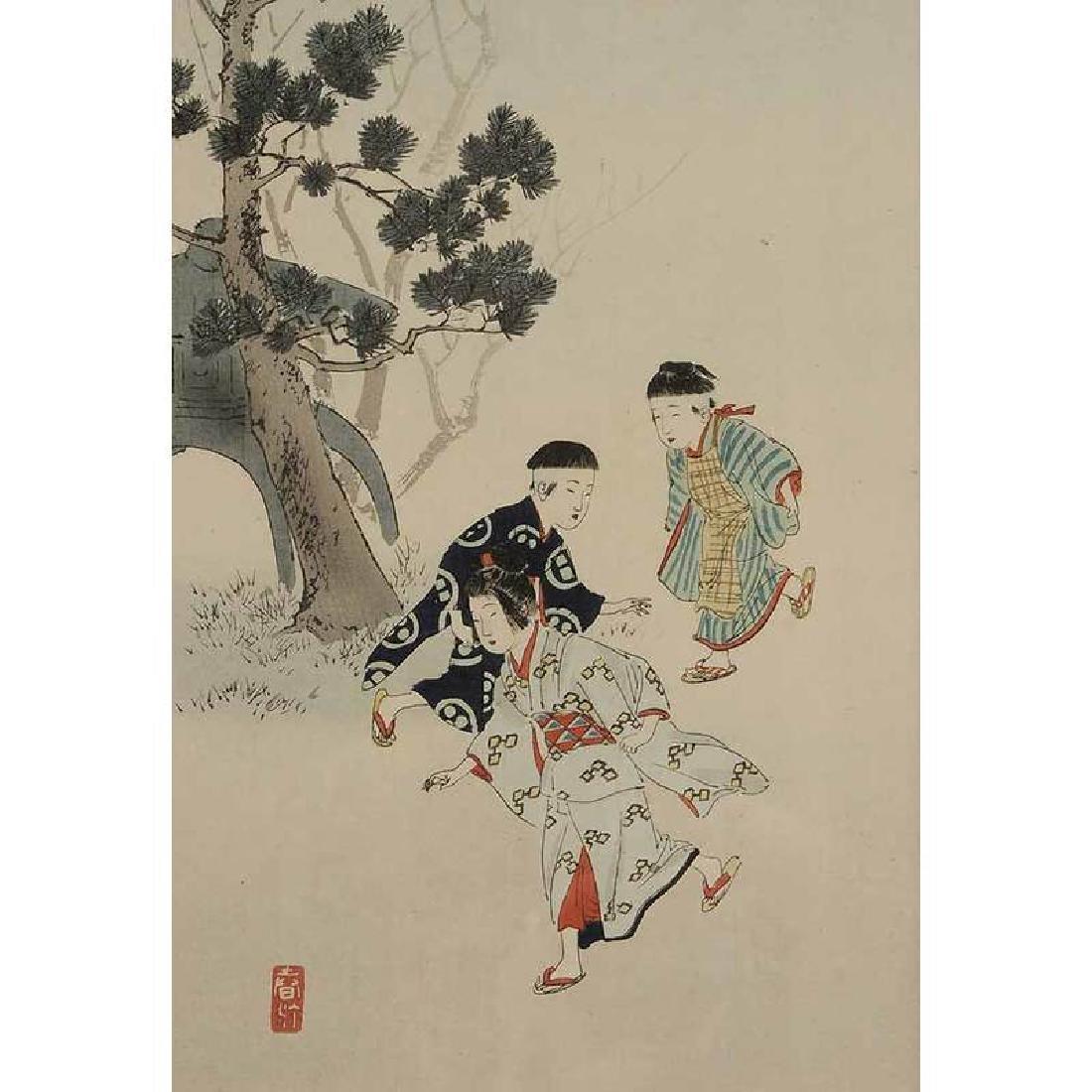 Group of Seventeen Japanese Woodblocks - 2