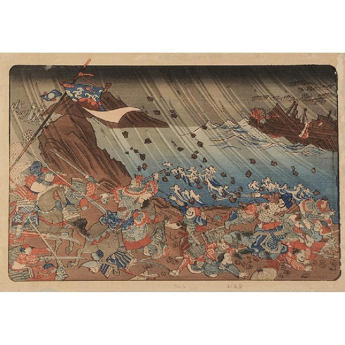 Group of Seventeen Japanese Woodblocks - 4