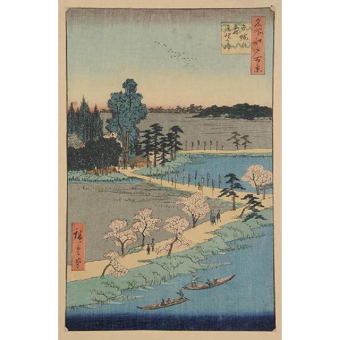Group of Seventeen Japanese Woodblocks - 6
