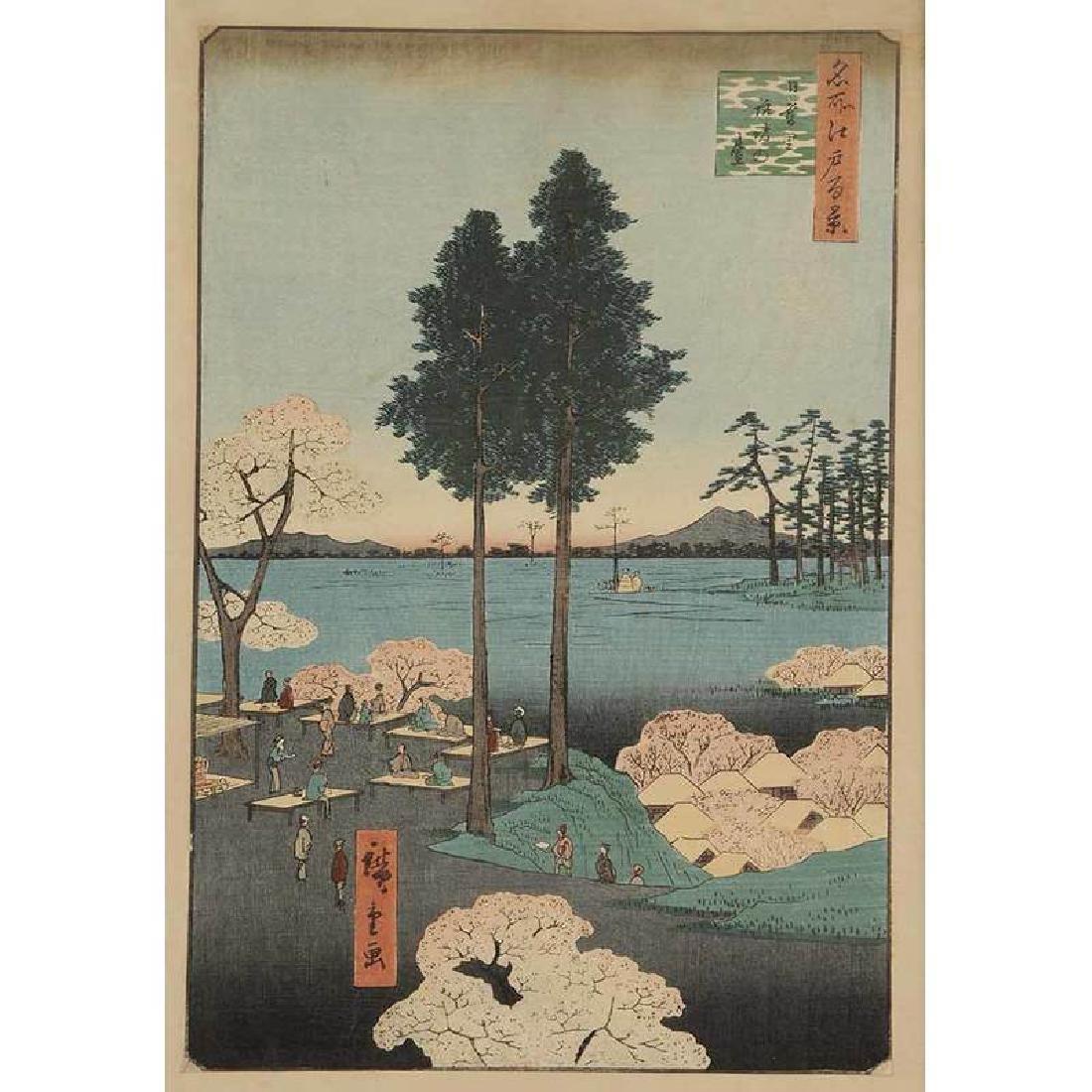 Group of Seventeen Japanese Woodblocks - 7