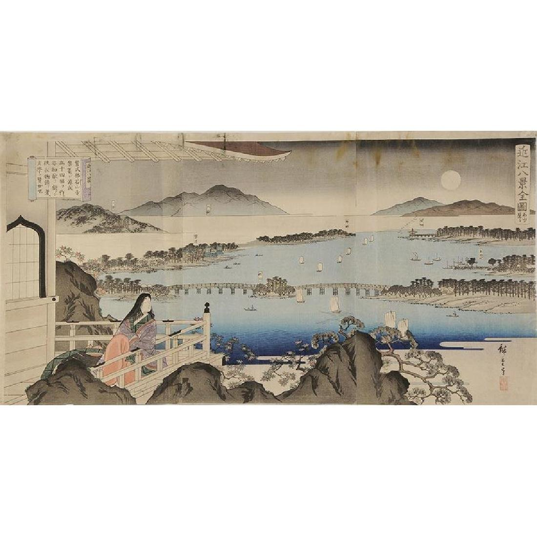 Group of Seventeen Japanese Woodblocks - 8