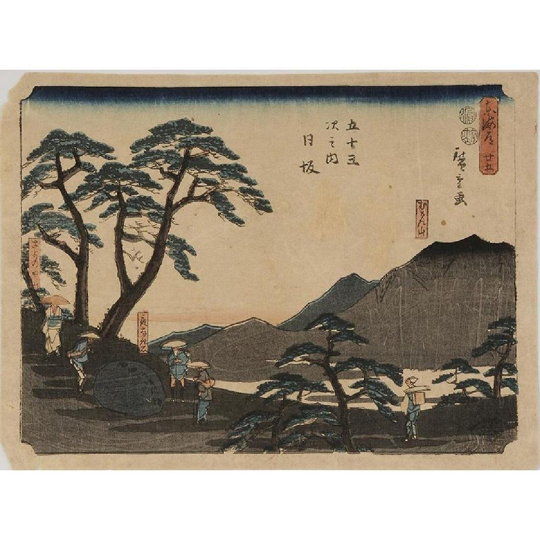 Group of Seventeen Japanese Woodblocks - 9