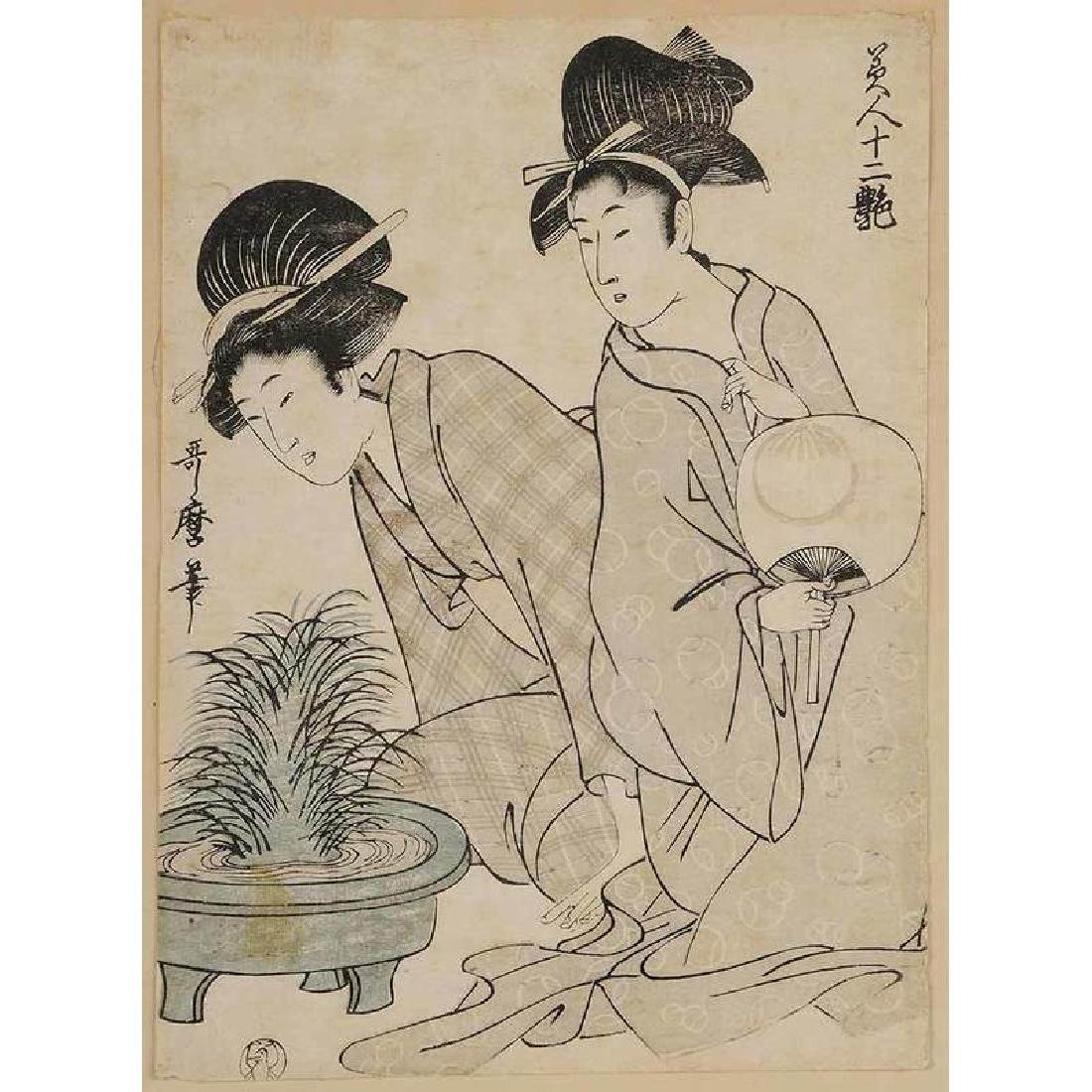 Group of Six Japanese Woodblocks - 4