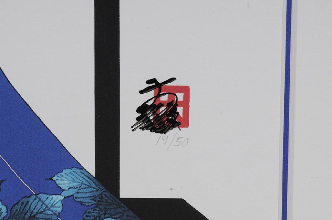 Hisashi Otsuka - 4