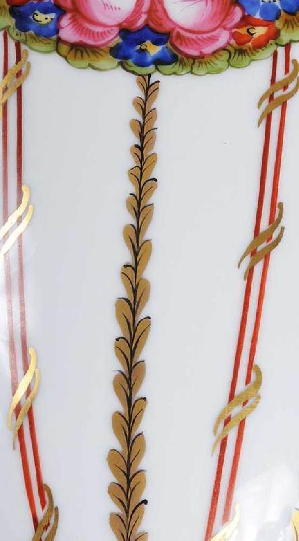 Large Sevres Gilt and Floral Vase - 7