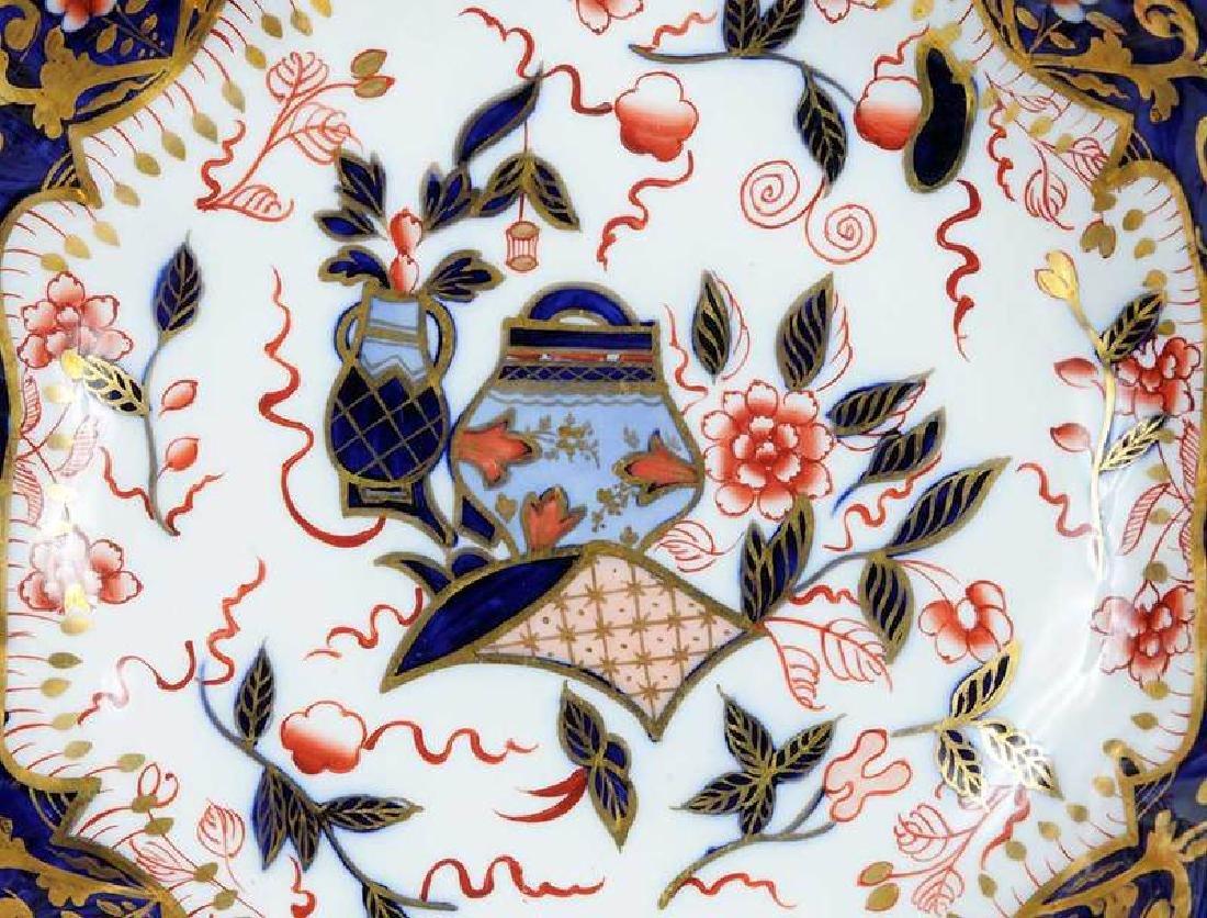 16 Pieces of British Imari Style Porcelain - 2