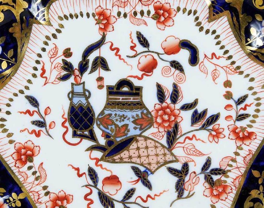 16 Pieces of British Imari Style Porcelain - 3