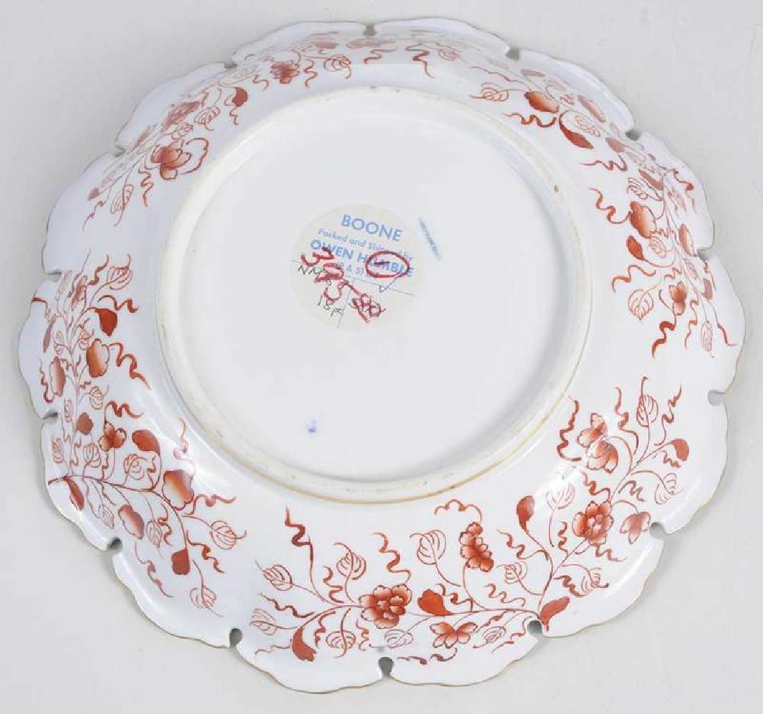 16 Pieces of British Imari Style Porcelain - 6