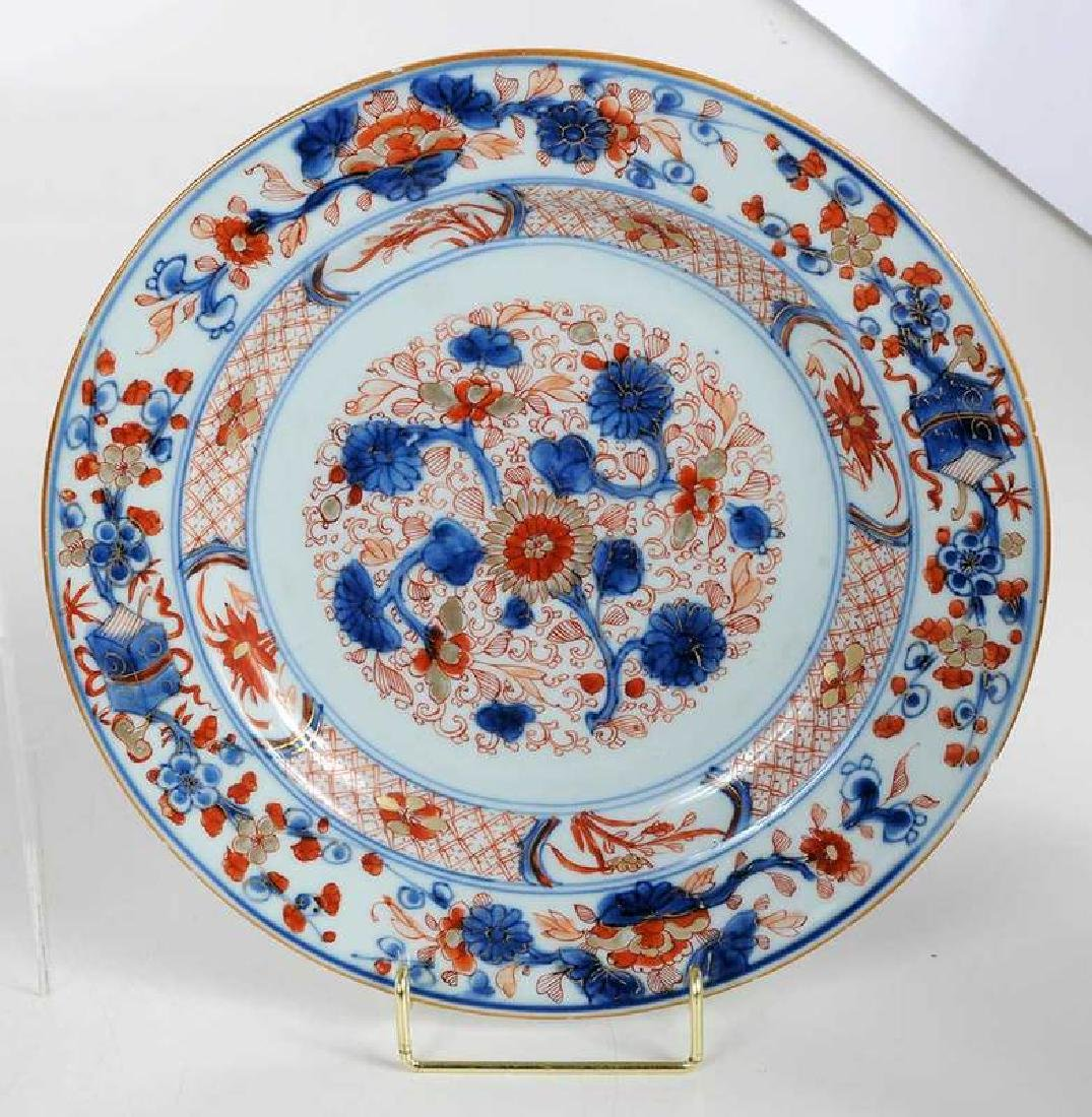14 Pieces of Imari Porcelain - 10