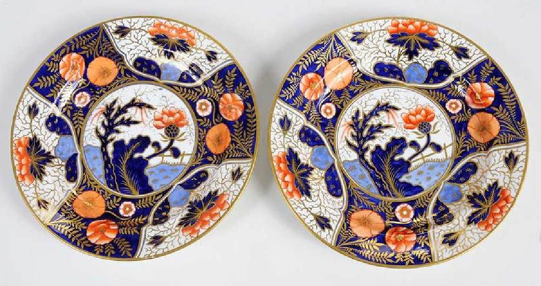 14 Pieces of Imari Porcelain - 7