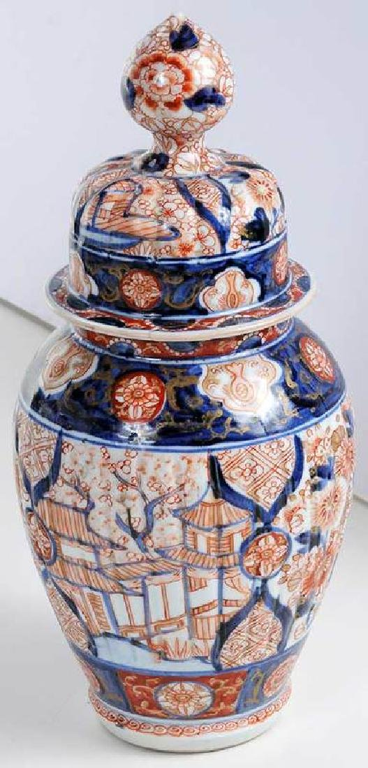 14 Pieces of Imari Porcelain - 8