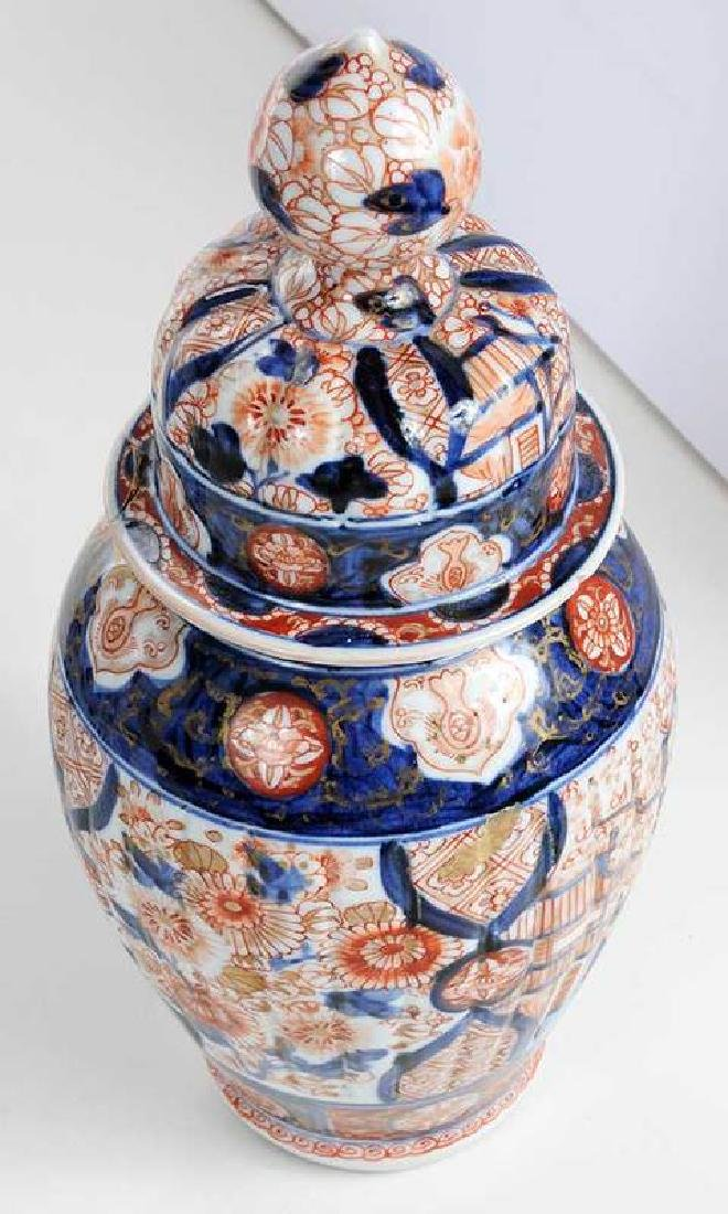 14 Pieces of Imari Porcelain - 9