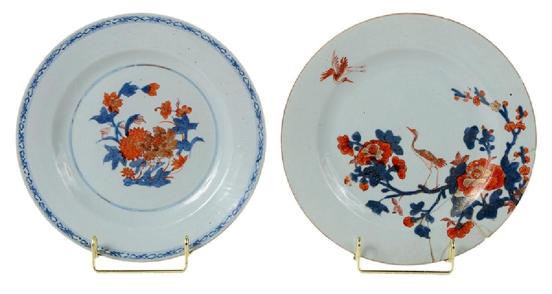 Two Asian Export Porcelain Plates