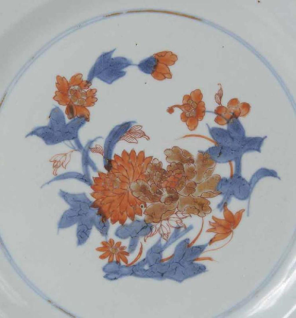 Two Asian Export Porcelain Plates - 2