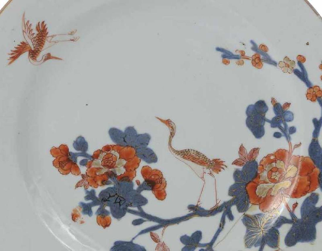 Two Asian Export Porcelain Plates - 3