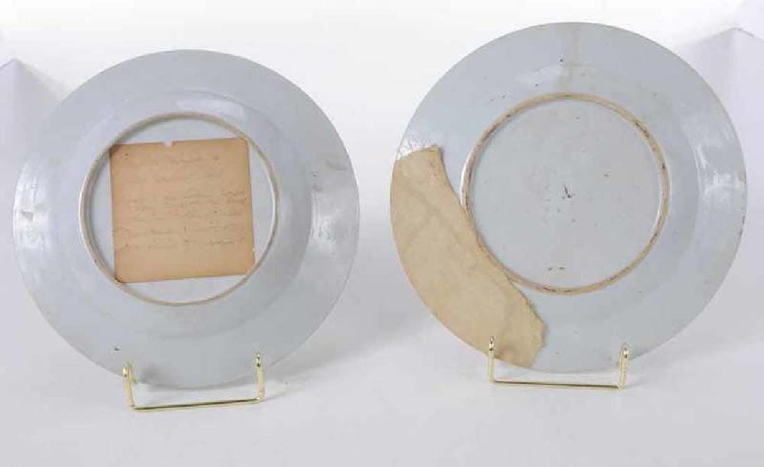 Two Asian Export Porcelain Plates - 5