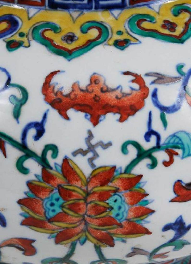 Chinese Enameled Floral Vase - 10