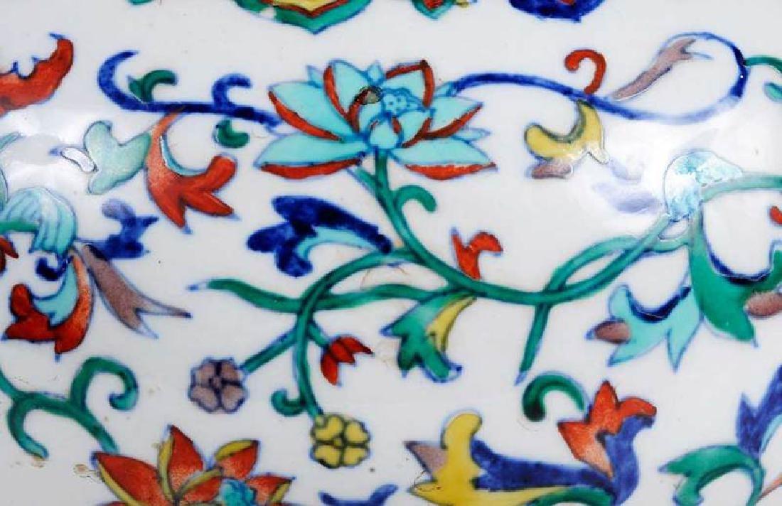 Chinese Enameled Floral Vase - 9