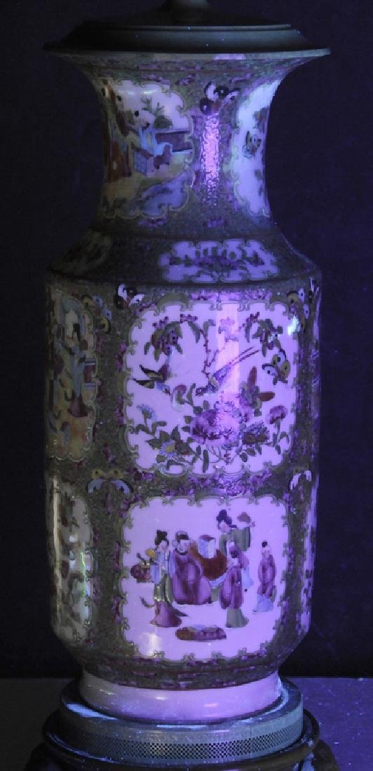 Two Chinese Porcelain Table Lamps - 9