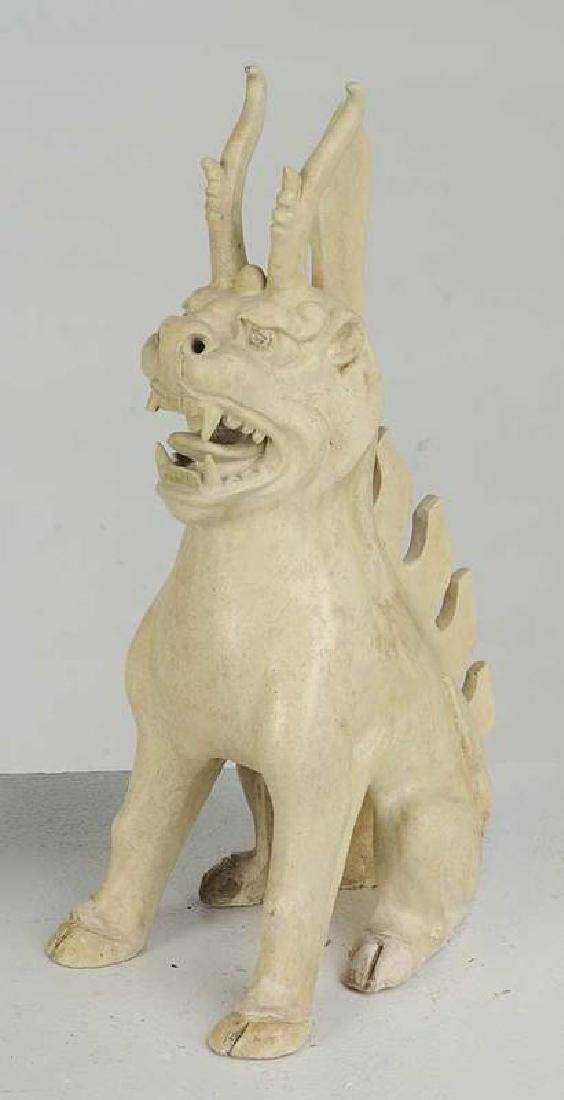 Two Sui Dynasty Straw Glazed Spirit Animals - 3