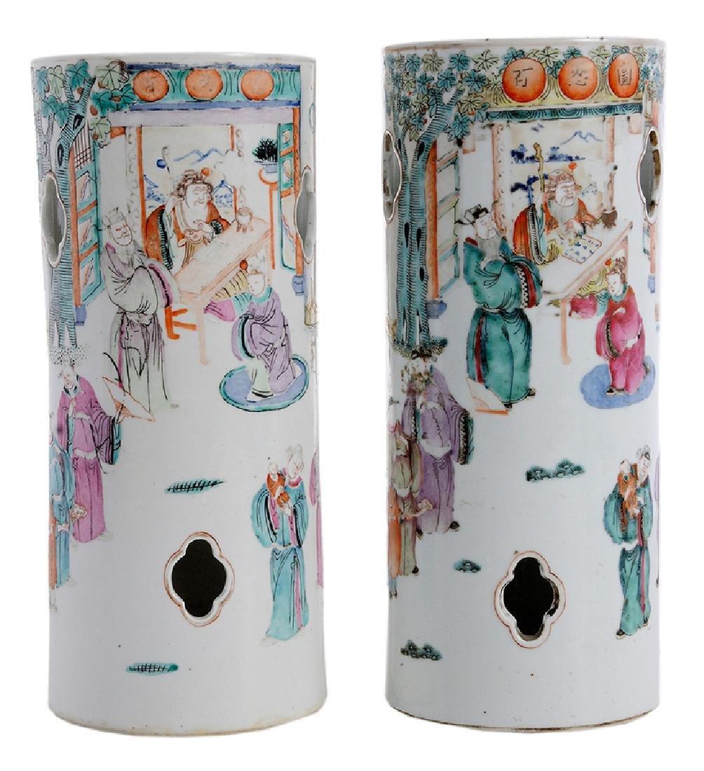 Pair Chinese Hat Vases