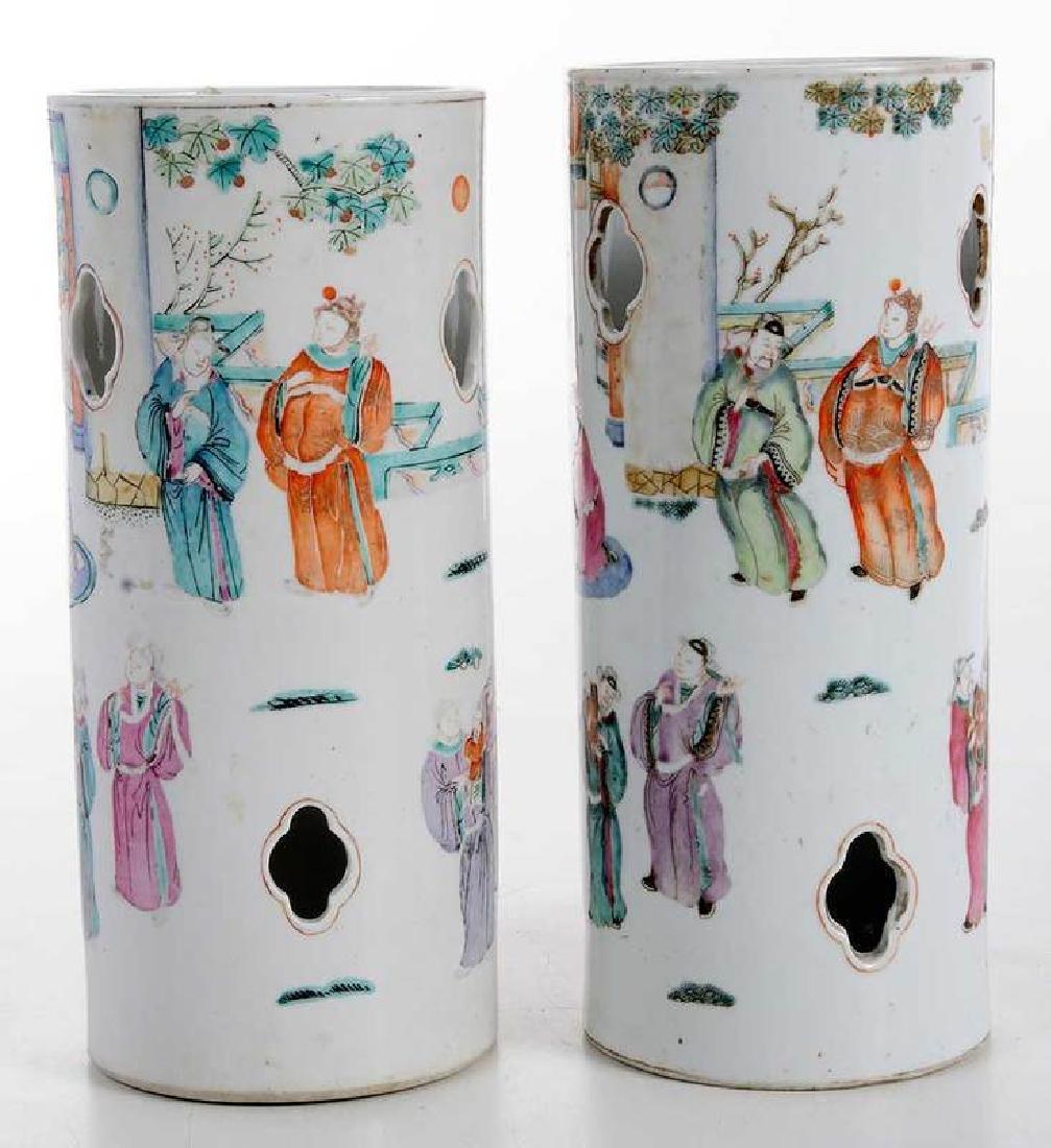 Pair Chinese Hat Vases - 2