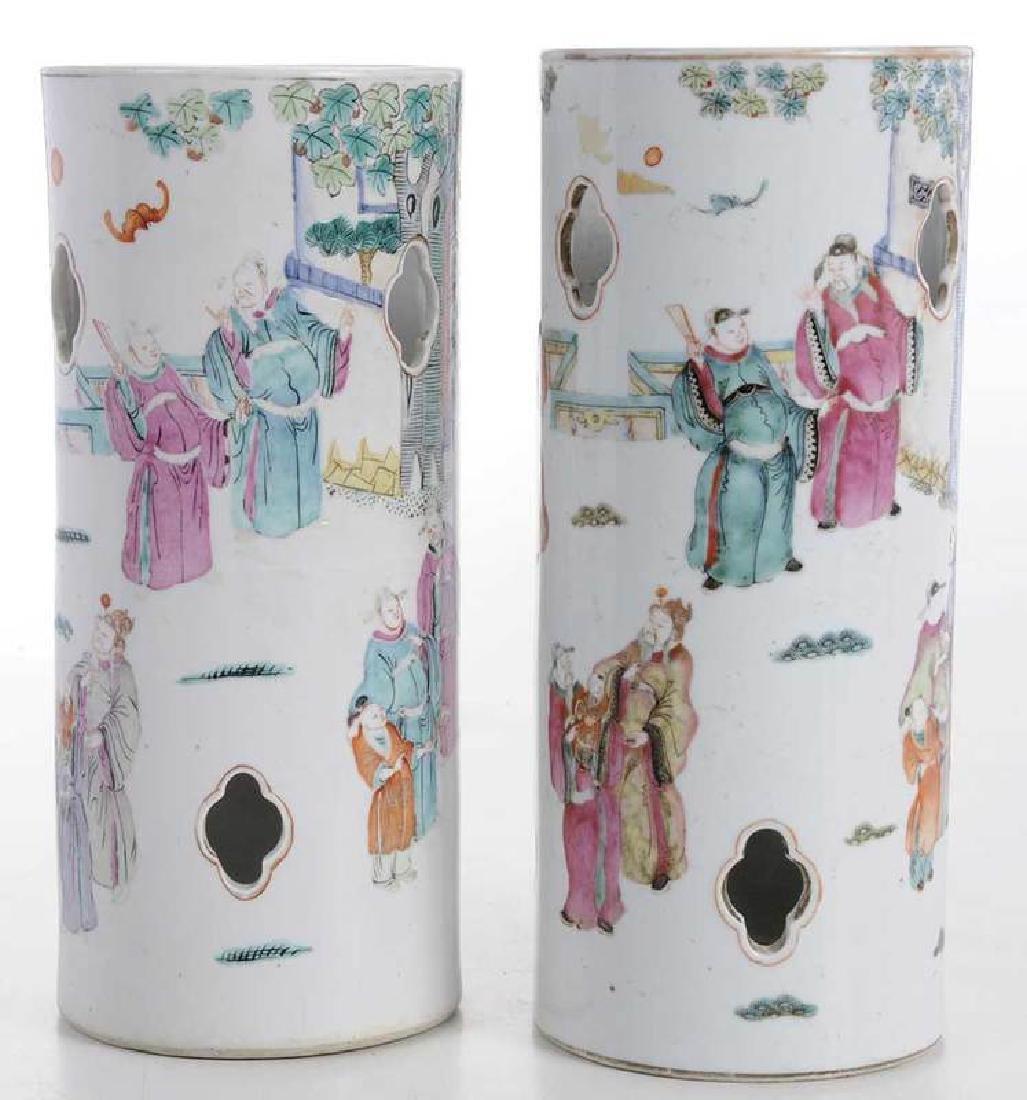Pair Chinese Hat Vases - 3